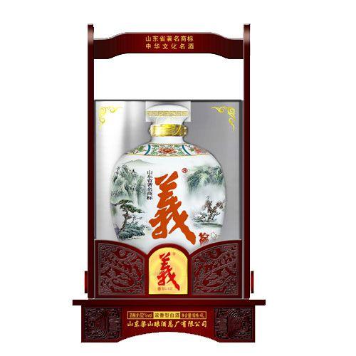 点击查看详细信息 标题:62度千秋水浒 阅读次数:4564
