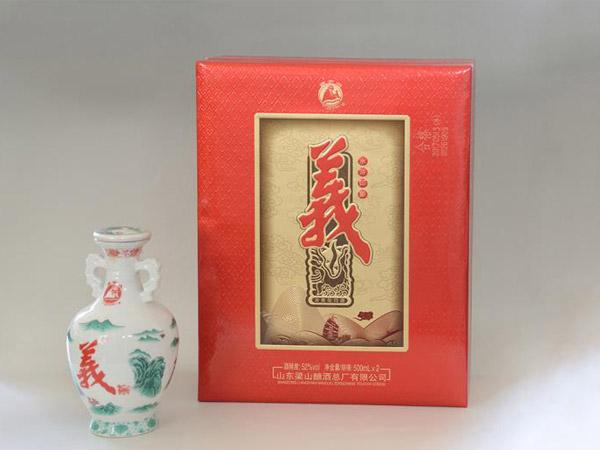 点击查看详细信息 标题:水浒印象,228元-提 阅读次数:704